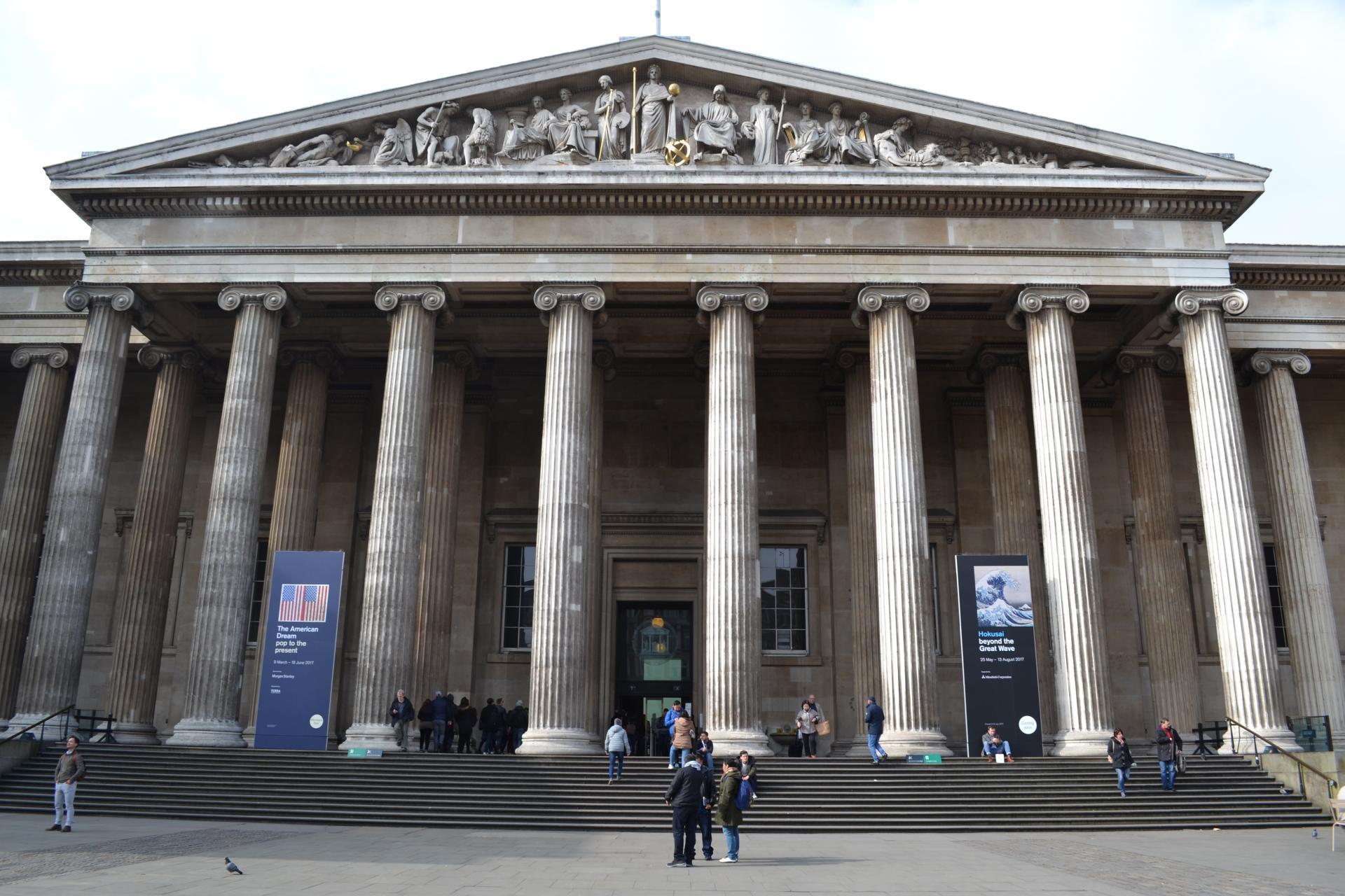 El British Museum en Londres