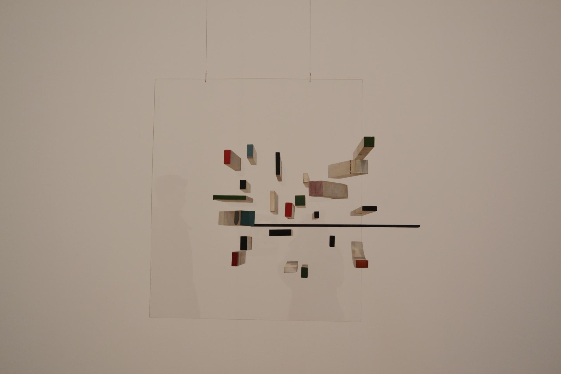 Arte en el Tate Modern de Londres