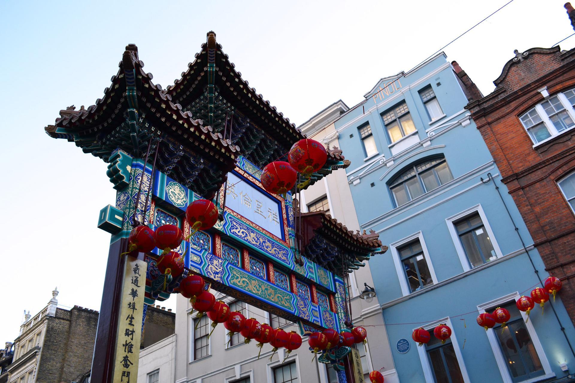 Chinatown Gate en Londres