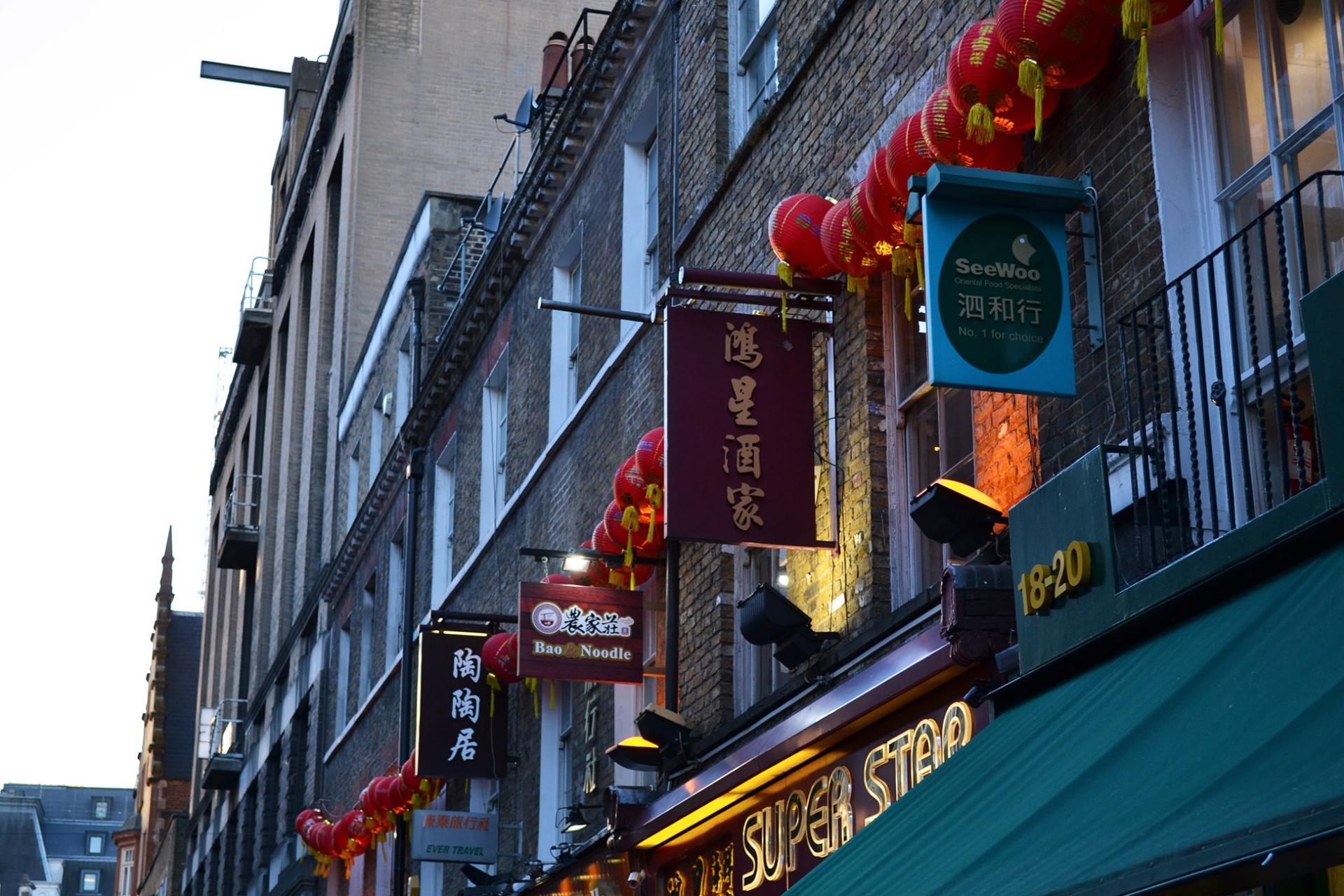 Supermercado SeeWoo Chinatown en Londres